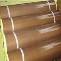 供应耐高温铁氟龙玻纤自粘胶带厂家