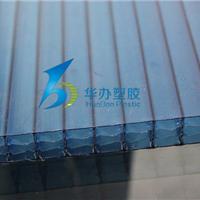 供应阳光板/8mmPC阳光板