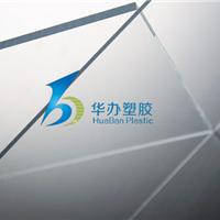 供应上海PC耐力板/PC耐力板