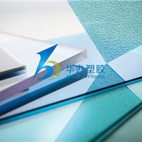 供应耐力板异形加工产品/PC耐力板