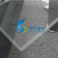 供应幕墙专用PC耐力板/幕墙板材