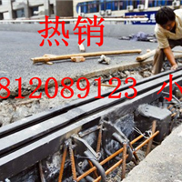 供应西藏桥梁伸缩缝价格优惠 包运输!