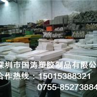 深圳市国涛塑胶制品有限公司
