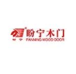 天津市天宁木器制造有限公司