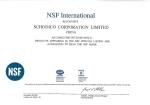 美国卫生基金会NSF权威认证