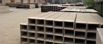 西安绿盾新型建材有限公司
