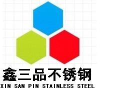 供应宁波市不锈钢厨房设备厂