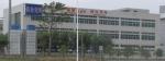 深圳信合光电照明有限公司