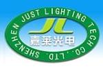 深圳嘉莱光电科技有限公司