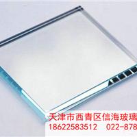 供应天津3-19mm超白钢化夹胶玻璃