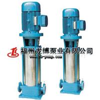 福州哪里有卖多级泵 龙博泵业厂家直销