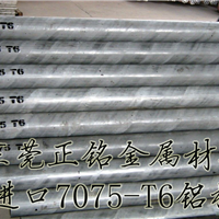 1035铝合金型号,进口1035铝合金价格