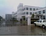 广东省东莞市耀辉机电科技有限公司