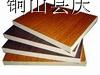 供应钢木门门套板