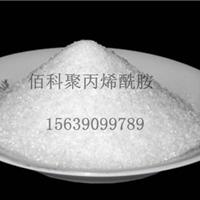 山西聚丙烯酰胺生产厂家