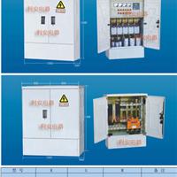供应低压配电箱 防水配电箱