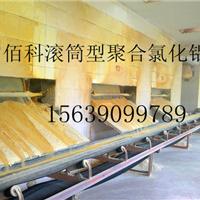 朝阳聚合氯化铝价格,印染废水处理用净水剂