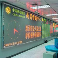 广州番禺区市桥通亨电子产品厂