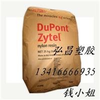 ZyteLPA66 ST811HS