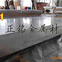 6063铝合金价格,铝型材