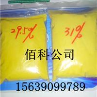 山东30含量聚合氯化铝最好的厂家