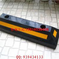 橡胶定位器价格 深圳橡胶定位器