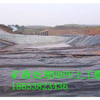 供应湖北荆州莲藕种植用HDPE莲藕布养殖膜