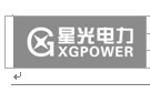 广西星光电力工程有限公司