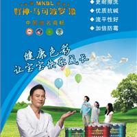 供应中国涂料驰名商标中国十大涂料品牌