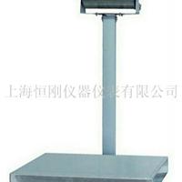 科研30公斤防爆电子台秤