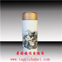 景德镇陶瓷茶杯厂家定做批发陶瓷保温杯
