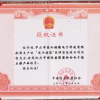 中国防盗联盟协会电子锁主推产品