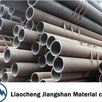 生产16mn精密钢管/无缝钢管