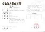 济宁鑫宏工矿机械设备有限公司