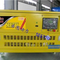 15kw汽油发电机/多燃料发电机北京哪有卖