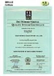 ISO9002国际认证
