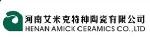 河南艾米克特种陶瓷有限公司