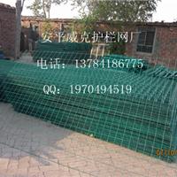 圈地护栏网,圈地用护栏网