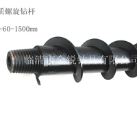 摩擦焊通水地质螺旋钻杆