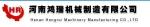 河南鸿瑞机械制造有限公司