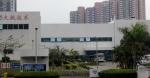 珠海市大航工业自动化技术有限公司