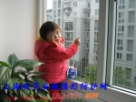 上海能朗实业有限公司