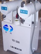 供应福建一体式二氧化氯发生器工作原理