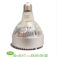 重庆绿照科技有限公司