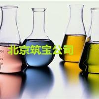 供应纤维防水剂,膨胀纤维抗裂防水剂