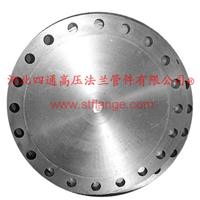 供应盲板法兰批发PN1.0 DN250