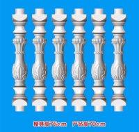 帝王花瓶廊柱模具