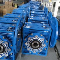 伟鑫NMRV63铝合金微型蜗杆减速机厂家直销