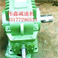 CWU180蜗杆减速机厂家、价格-伟鑫现货供应