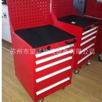 工具柜】苏州移动工具车】上海挂板工具车